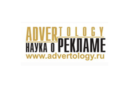 Advertology.RU