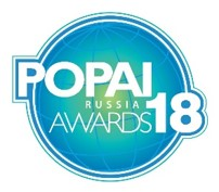 Конкурс POPAI RUSSIA AWARDS