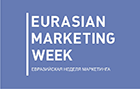 Eurasian Marketing Week 2014